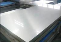 郑州316L不锈钢板